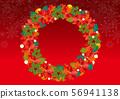 圣诞节:一品红花圈 56941138