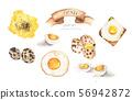 Watercolor illustration of tasty morning breakfast set. 56942872