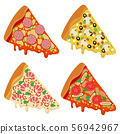 Tasty fresh pizza slices isolated on white background 56942967