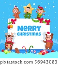 Merry christmas greeting card. Kids in christmas costumes dancing at childrens winter holiday party 56943083