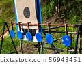 Cardboard Shooting Target fighting style. 56943451