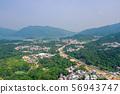Sai O Village hong kong 24 Aug 2019 56943747