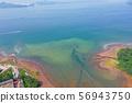 river mouth of Nai Chung at hong kong 56943750