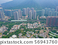 the apartment at Ma On Shan, hk 56943760