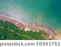 Wu Kai Sha beach , 25 Aug 2019 56943762