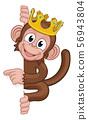 Monkey King Crown Cartoon Animal Pointing At Sign 56943804