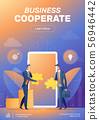 Businessman cooperate startup team poster layout 56946442