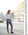 Portrait of beautiful business woman 56948053