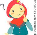 무슬림 여성 글쎄 56949998