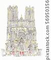 세계 유산 경관 프랑스 랑 성당 56950356