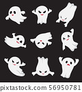 Halloween ghost. Ghostly cute cartoon characters. Devil monsters for frightened child. Vector 56950781