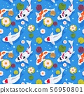 Koi fish seamless pattern. Japanese carp in china garden. Oriental nature background. Asian vector 56950801