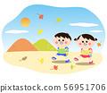 가을 소풍 어린이 56951706