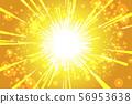 벡터 컬러 일러스트 배경 화면, 밤하늘 별빛 방사광, 스타 더스트, 포스터, 무료 소재, 우주, 반짝 반짝 56953638