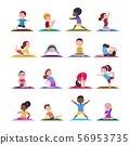 Children in yoga poses. Cartoon fitness kids in yoga asana. Vector characters isolated set 56953735