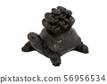 Feng Shui Turtle on white blackground 56956534