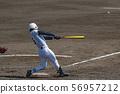 고교 야구 경기 풍경 56957212