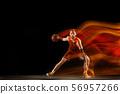 ball, basketball, guy 56957266