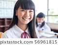初中生,教室,上課 56961815