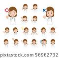 醫生醫生女性面部表情暫停設置沒有主線 56962732
