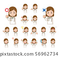 醫生醫生女性表情姿勢集主線可用 56962734