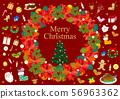 聖誕節,租約和裝飾品 56963362