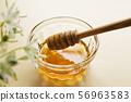 蜂蜜蜂蜜蜂蜜蜂蜜蜂蜜北斗星健康食品食品甜自然 56963583