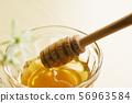 蜂蜜蜂蜜蜂蜜蜂蜜蜂蜜北斗星健康食品食品甜自然 56963584