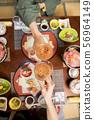 溫泉旅館晚餐圖像當然食物Makoto 56964149
