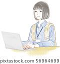 desk work 56964699