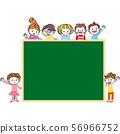 กระดานดำเด็กเรียนรู้การยิ้ม 56966752