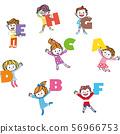 ตัวอักษรเด็กยิ้มน่ารัก 56966753