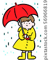 Rainy Day_Child 56966819