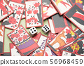 도박 56968459