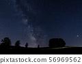 홋카이도 비 에이의 언덕 마일드 세븐 나무와 은하수 56969562