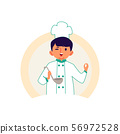Little boy in a chef robe and hat cooks a meal flat cartoon character vector illustration isolated 56972528