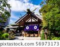 东京都Chiyoda-ku东京Ojingu神社 56973173