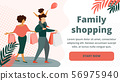 Happy Family Shopping. Father, Mother, Little Kid 56975940