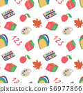 Back to school seamless pattern 56977866
