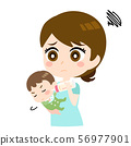 Mother who has difficulty feeding 56977901
