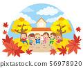 가을날에 유치원 앞에서 점프하는 건강한 아이들 [돔] 56978920