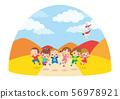 가을 날에 초원에서 점프하는 건강한 아이들 [돔] 56978921