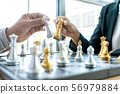 Businessman thinking and hold king chess on his 56979884