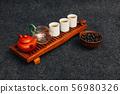 茶 饮料 杯子 56980326