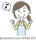 Women's housewife, upper body, happy 56982103