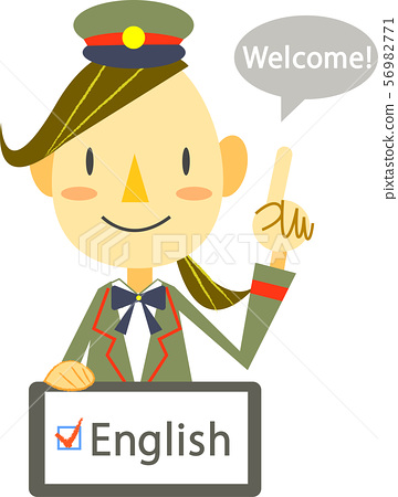 """Information """"English available"""" Driver 56982771"""