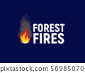 Forest fires. Bonfire with text, flat logo template. Isolated vector illustration on white 56985070