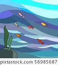 魚在水中 56985687
