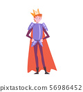Young Man Dressed as Prince, Guy in Festival Costume, Masquerade Ball, Person Taking Part at 56986452