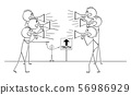 Vector Cartoon of Two Group of People with Loudspeakers Screaming and Fighting for the Truth, but 56986929